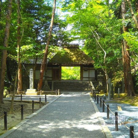 Entrance to Honen-in Temple on Philosopher's Path Kyoto